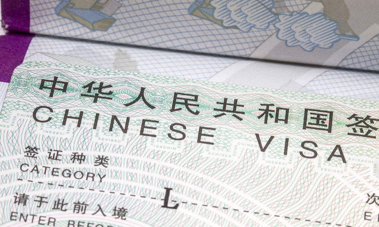 China Replaces Hand Written Visa Application Forms With Electronic Versions