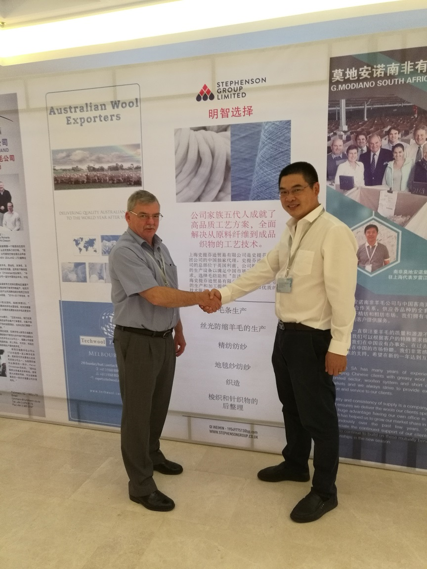 Stephenson Group with partner in China